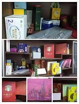 各類禮品盒、彩盒、卡盒、吊牌、標簽、書刊、l茶葉盒等;