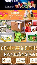 紙箱(普箱)/彩箱/瓦楞紙板銷售;
