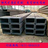 厂家直销无缝方矩管Q345b方管矩形管钢管80*120;
