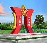 安徽合肥捷信校园宣传栏企业宣传栏滚动灯箱;