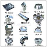 广州除尘螺旋风管生产厂家 法兰风管厂家