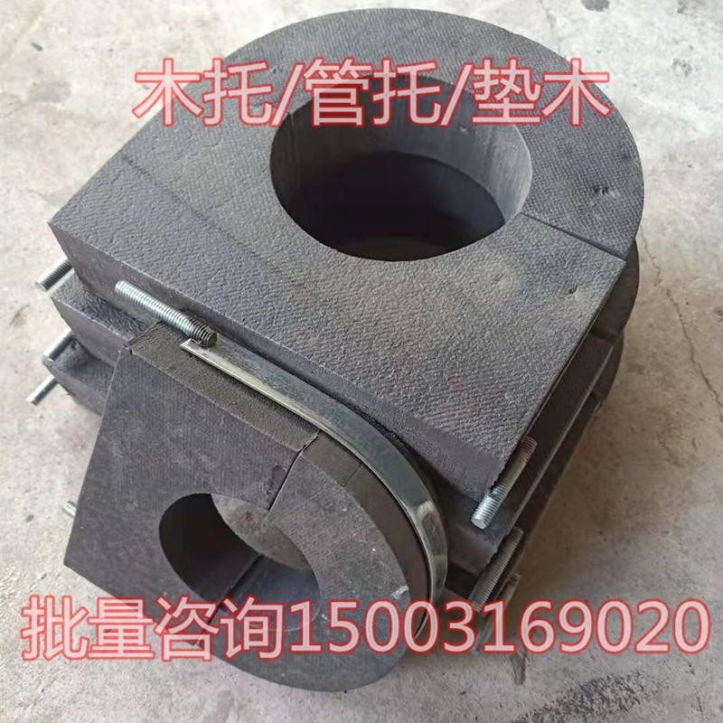 橡塑管托生产厂家