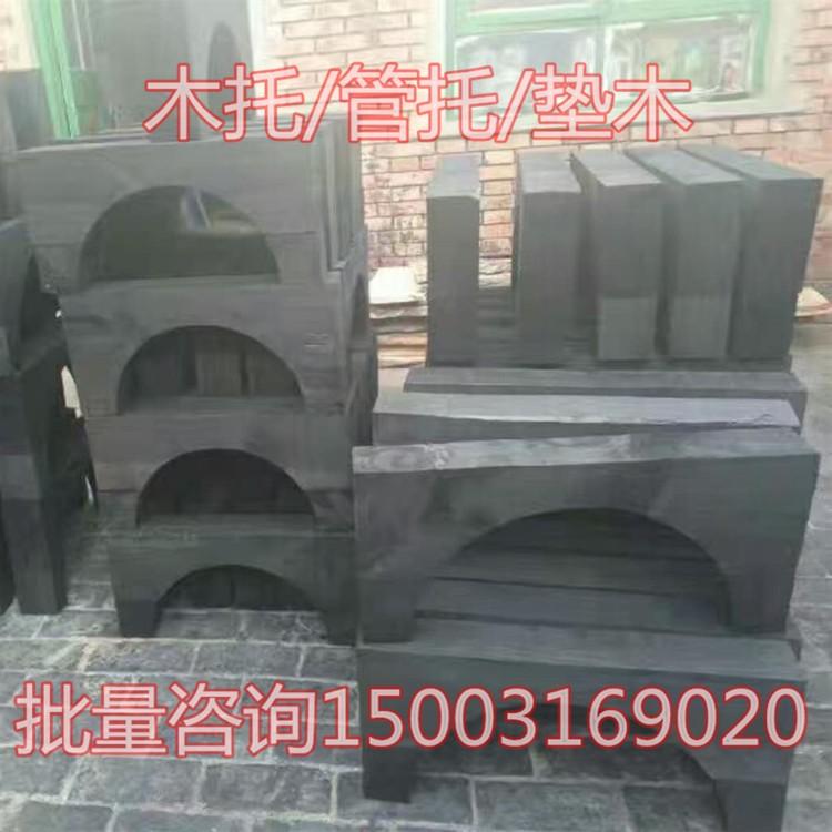 冷冻水管木管托厂价