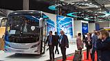 2020第四届中国(上海)智慧公交技术、公共交通展览会;