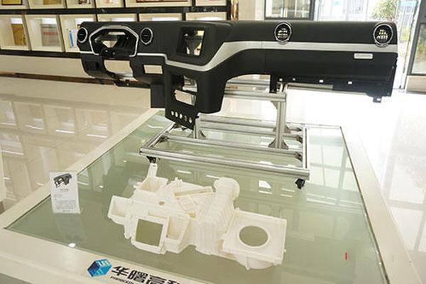 3D打印技术应用.jpg