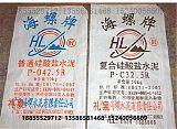 寧波海螺水泥廠家價格42.5散裝袋裝