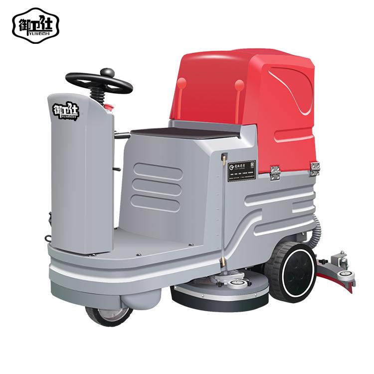 御卫仕驾驶式洗地机DX6环卫物业清洁设备市政工程