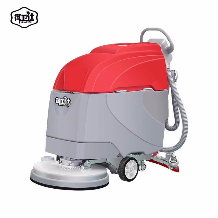 江苏扬州御卫仕手推式洗地机小型电瓶式写字楼洗地机DX3