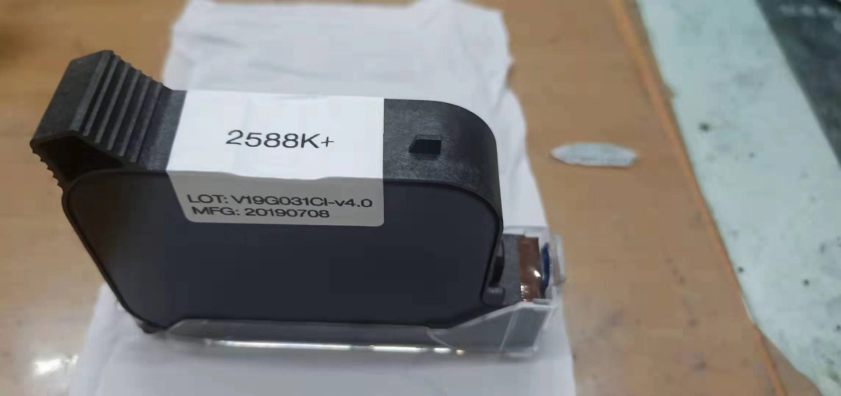 越南进口溶剂快干墨盒性能卓越在线喷码机专用