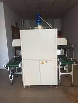 东莞沥青专用灌胶机,电源沥青快速熔胶灌胶机;