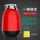 浙江垃圾处理器生产厂家皇家道尔顿品牌MKS-19K01智能垃圾粉碎机;