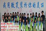 武汉市第一商业学校教学设施;