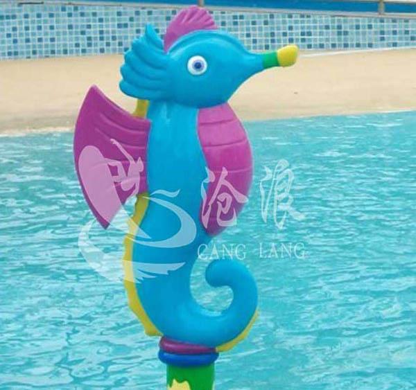 海馬噴水.jpg