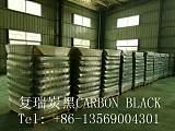 安徽炭黑廠粉末涂料用炭黑包裝中性英文炭黑價格