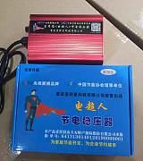 重庆昱轲星电超人家用节电稳压器省电智能节电装置;