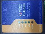 DTU(2G,4G,數據采集終端),物聯網網關