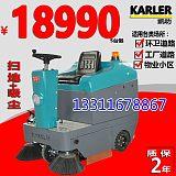 上海 凱叻KL1050駕駛式掃地機工廠學校物業用清掃道路與落葉石子掃地車;