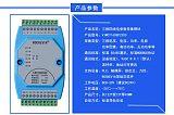 河南威盛企业用电量监测系统 电能计量模块;