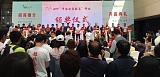 2020第十七届上海国际茶业交易(春季)博览会;
