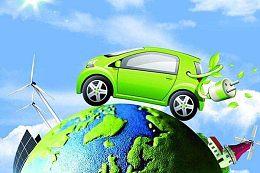 新能源汽車技術