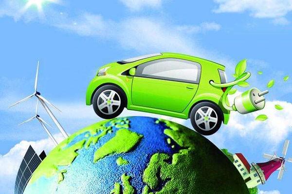 新能源汽车.jpg