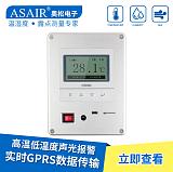 ASAIR/奥松-GSP201保温箱温度检测计 蓝牙打印 单探头传感记录仪器;