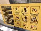上海pvc不干胶标签厂家