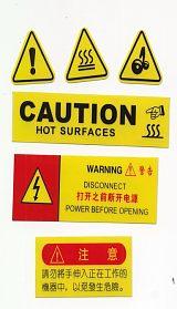 上海周浦不干胶标签