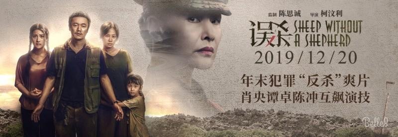纽摩本(北京)娱乐vwin德赢官方网站-主营电影《误杀》