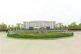 江西商務學校