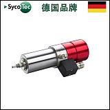 快速自动换刀电主轴 高速切割电机主轴 德国高速电机SycoTec;