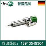 PCB铝基板切割高速主轴电机 ESD导静电功能自动换刀高速马达德国SycoTec