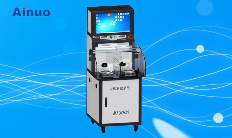 艾诺新能源汽车电机综合测试系统AN8215S/M AN8315S/M