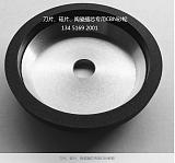 陶瓷CBN金剛石磨削磨料砂輪;