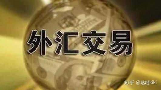 亏损被骗可追回云南省大理白族自治州DBS ? 星展银行维权