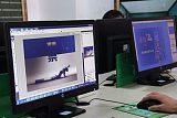計算機平面設計