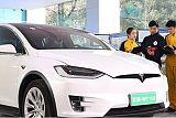 新能源汽车维修;