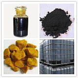 河南各种三氯化铁郑州森城凯美98%工业级三氯化铁优价供应;