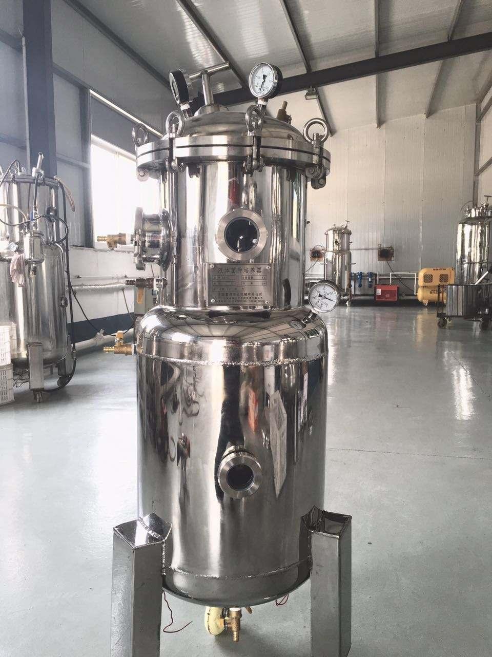 食用菌液体发酵罐