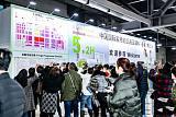 2020上海床上用品展区;