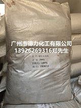 磺基水杨酸;