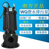 西寧南方西寧南方污水泵抽糞泥漿排污泵化糞池抽水泵380V小型潛水泵