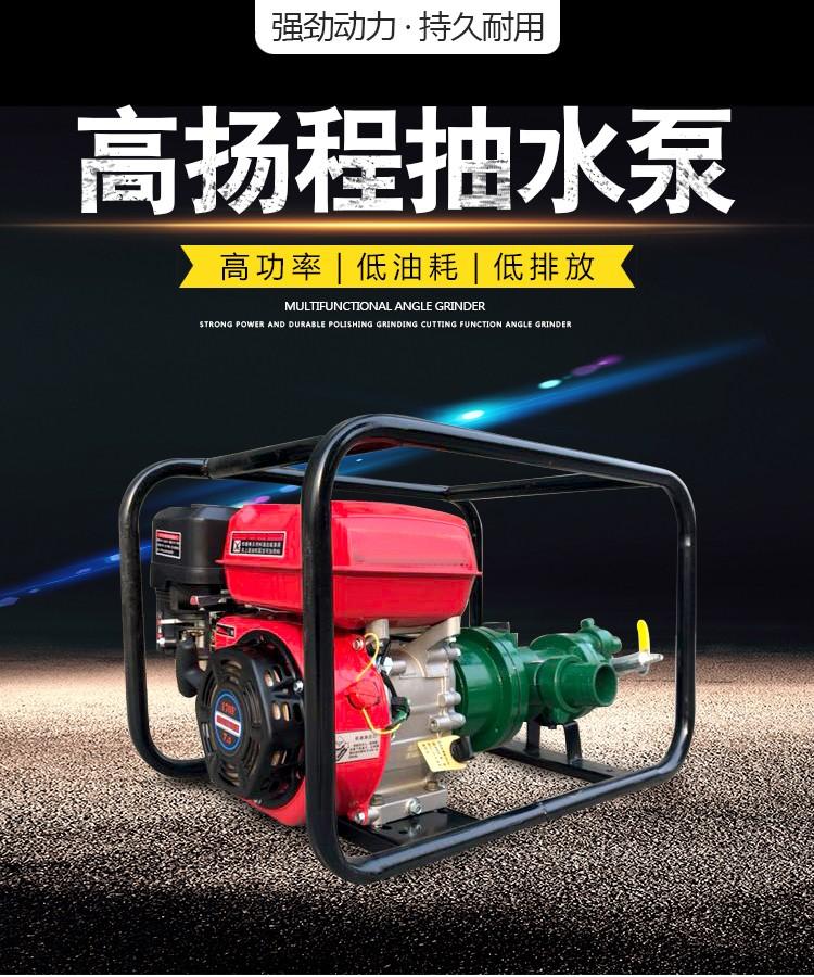 西宁高扬程水泵农用抽水泵螺杆自吸泵高压抽水机1寸汽油机柴油机300米