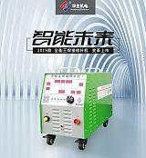 北京全能焊接修補一體機