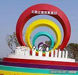 公園不銹鋼螺紋圓形雕塑 城市建筑圓環擺件