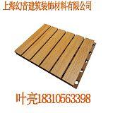 上海幻音 木質吸音板 裝飾板;