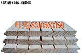 上海幻音 实木吸音板松木木质隔音板环保装饰板材料;