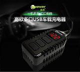 高欣E1纳米氧吧车载充电器 数显电压监测 3USB 手机专用车充;