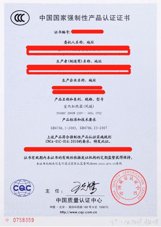 福建開關插座CCC/CE/UL/ETL認證找佳檢