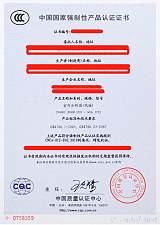 福建開關插座CCC/CE/UL/ETL認證找佳檢;